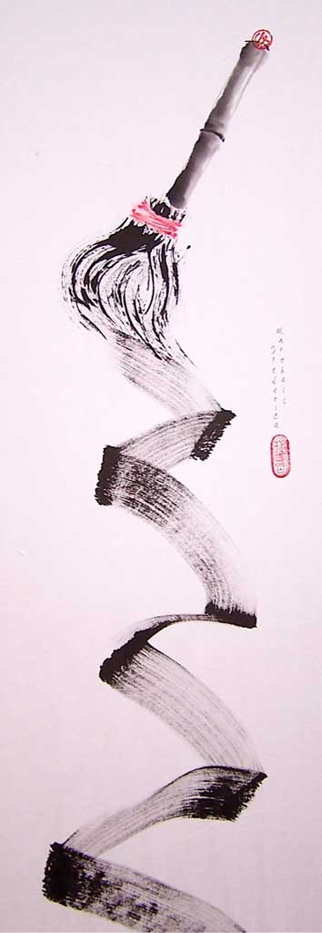 Brush Dance Sumi-e Painting