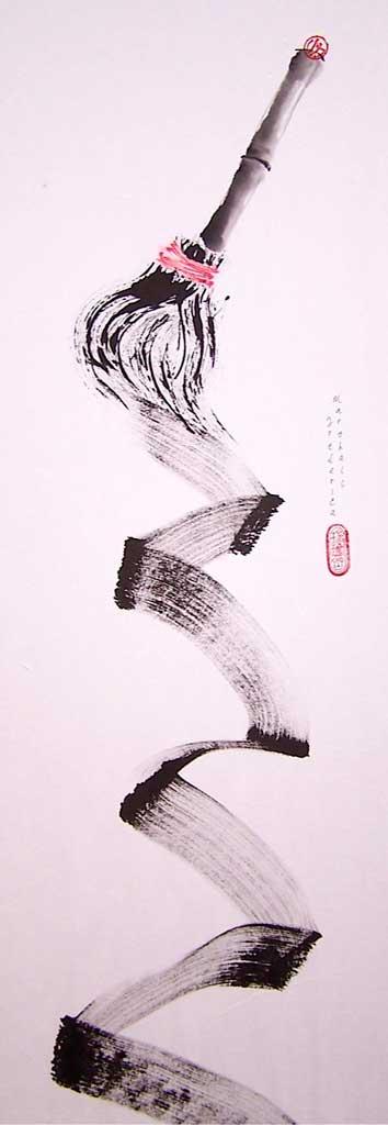 Brush Dance Sumi-e Painting