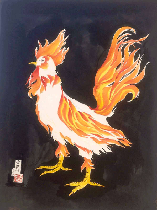 Yin Fire Rooster by Frederica Marshall