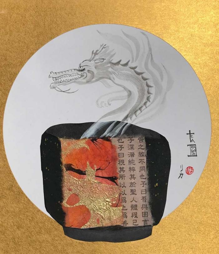 Tea Dragon