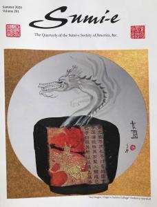 Tea Dragon Painting on cover of Sumi-e Magazine